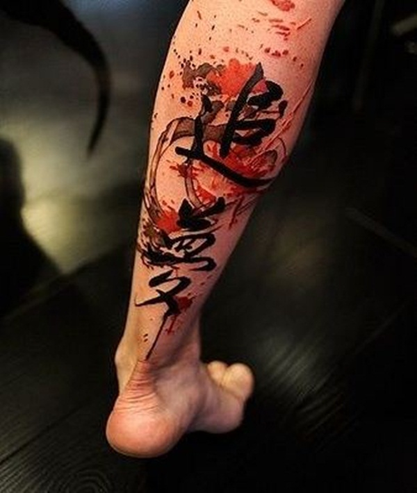 red ink tattoo (7)